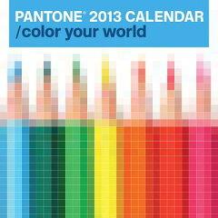 【送料無料】Pantone Color Your World Calendar [ Pantone ]
