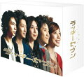 ラッキーセブン Blu-ray BOX【Blu-ray】