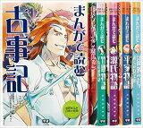 学研まんが日本の古典(既5巻セット)
