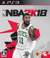 NBA 2K18 PS3版の画像