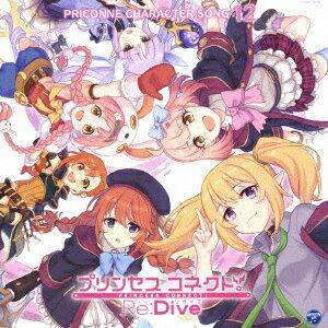 プリンセスコネクト!Re:Dive PRICONNE CHARACTER SONG 12画像