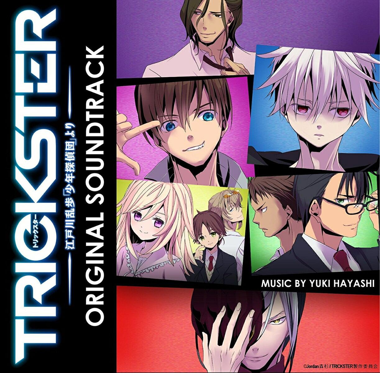 TRICKSTER-江戸川乱歩「少年探偵団」よりーオリジナルサウンドトラック画像
