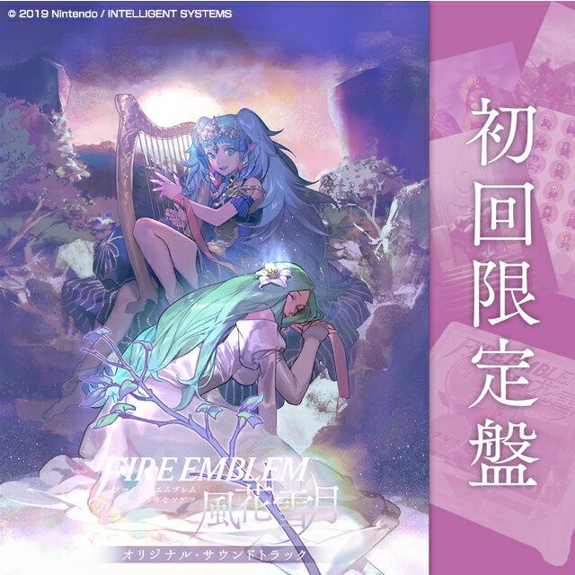 ゲームミュージック, その他  ( 6CDDVD) ()