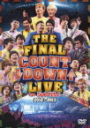 THE FINAL COUNT DOWN LIVE bye 5upよしもと 2012→2013 [ ジャルジャル ]