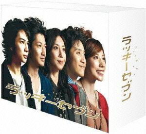 【送料無料】ラッキーセブン DVD-BOX [ 松本潤 ]