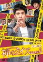 【送料無料】神のクイズ シーズン3 DVD-BOX [ リュ・ドックァン ]