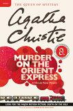 Murder on the Orient Express [ Agatha Christie ]