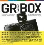 【バーゲン本】GR DIGITAL BOX [ 森山 大道 他 ]