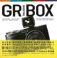 【バーゲン本】GR DIGITAL BOX