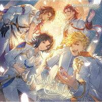 Knights of Chivalry 〜誓いのフェードラッヘ〜 〜GRANBLUE FANTASY〜