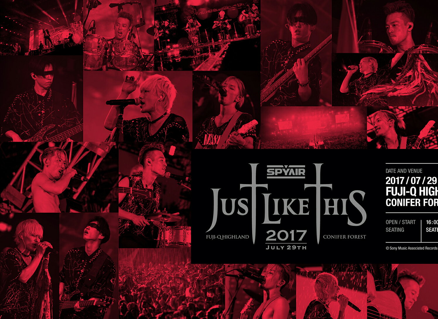 JUST LIKE THIS 2017(初回生産限定盤)