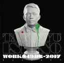 Takkyu Ishino Works 1986〜2017(Excerpt) [ 石野卓球 ]