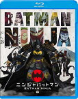 ニンジャバットマン ブルーレイ&DVDセット(2枚組)【Blu-ray】 [ 高木渉 ]