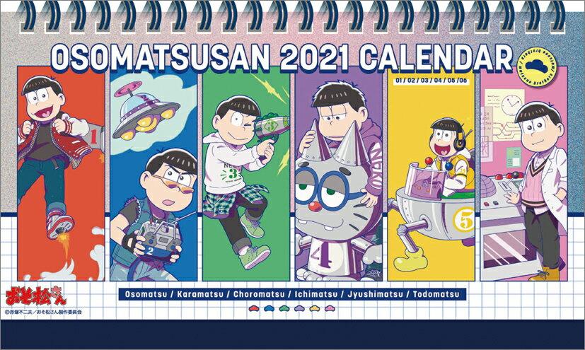 卓上 おそ松さん(2021年1月始まりカレンダー)画像