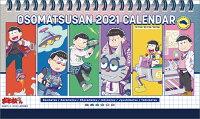 卓上 おそ松さん(2021年1月始まりカレンダー)