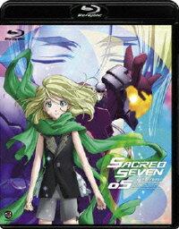 セイクリッドセブン Vol.05