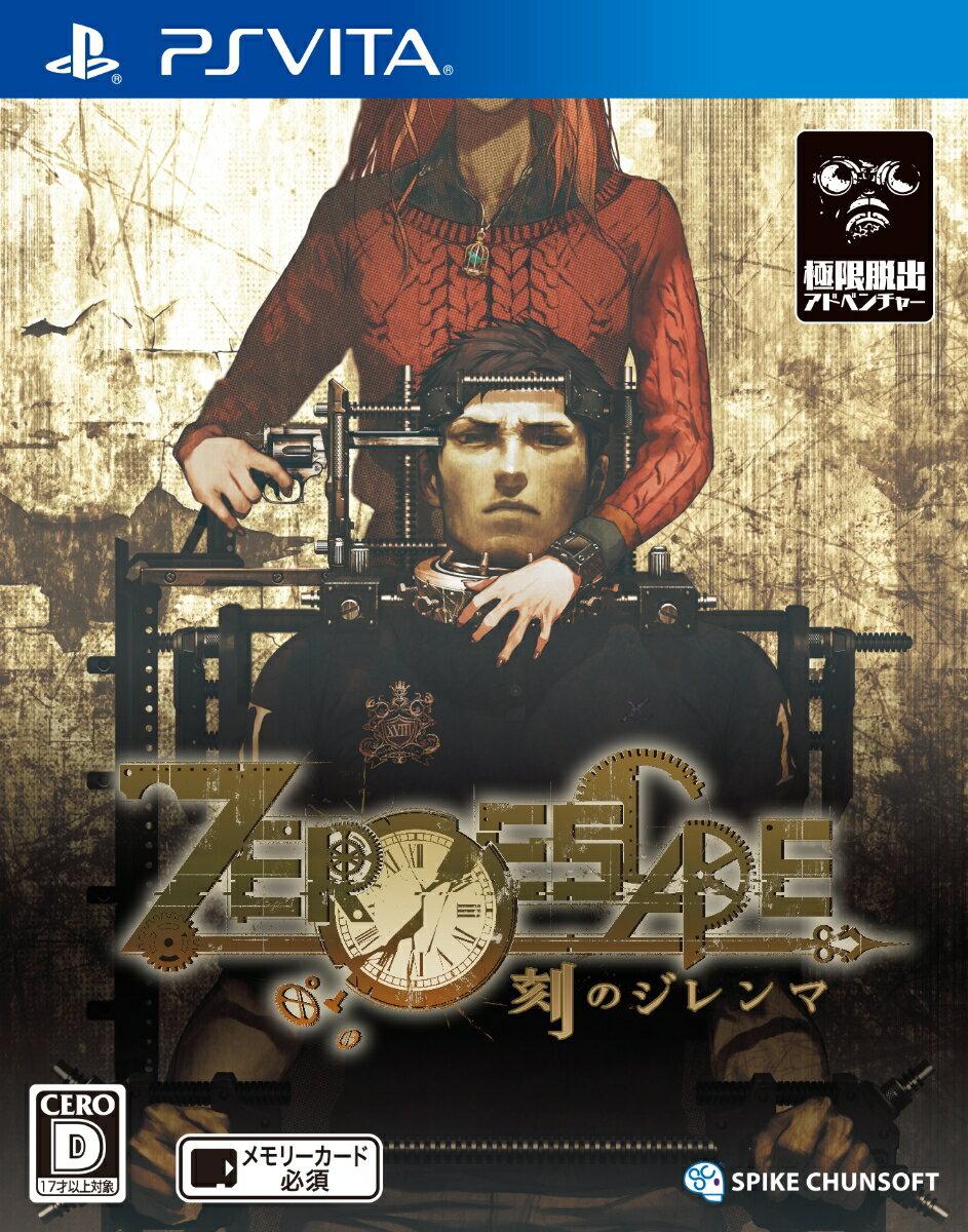 ZERO ESCAPE 刻のジレンマ PS Vita版画像