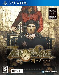 ZERO ESCAPE 刻のジレンマ PS Vita版