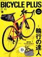 BICYCLE PLUS(vol.18)