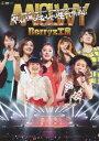 【送料無料】Berryz工房10周年記念 日本武道館スッぺシャルライブ2013 やっぱりあなたなしでは...