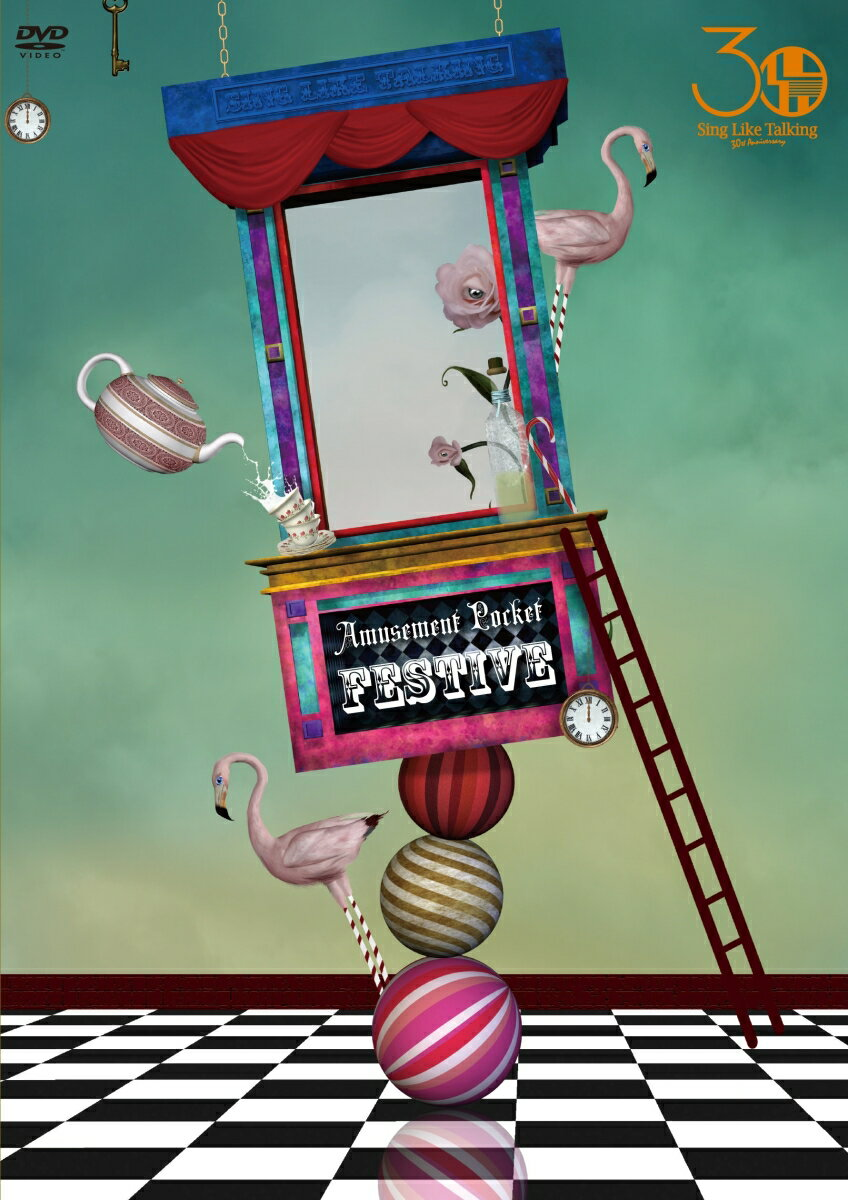 "SING LIKE TALKING 30th Anniversary Live Amusement Pocket ""FESTIVE""(2DVD)画像"