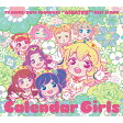 TVアニメ/データカードダス『アイカツ!』ベストアルバム「Calendar Girls」 [ STAR☆ANIS ]