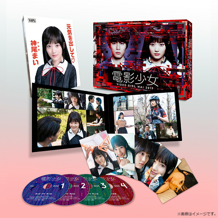 電影少女 -VIDEO GIRL MAI 2019- Blu-ray BOX【Blu-ray】画像