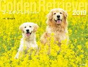 カレンダー2019 ゴールデン・レトリーバー