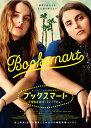 ブックスマート 卒業前夜のパーティーデビュー 通常版【Blu-ray】 [ ジェイソン・サダイキス ]