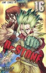 Dr.STONE 16