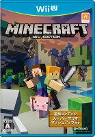 MINECRAFT:Wii U EDITIONの画像