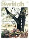 SWITCH(31-11) 特集:宮崎あおい写真のある生活