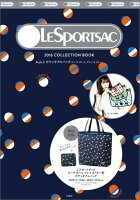 LESPORTSAC COLLECTION BOOK 2(2016)