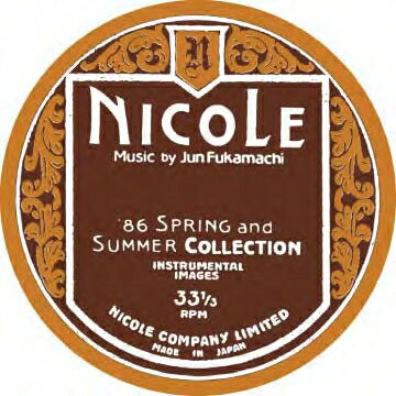 Nicole(86 Spring And Summer Collection-Instrumental Images)画像