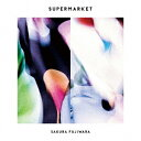 SUPERMARKET (初回限定盤SUPER type CD+特典ブックレット+配信ライブチケット) [ 藤原さくら ]