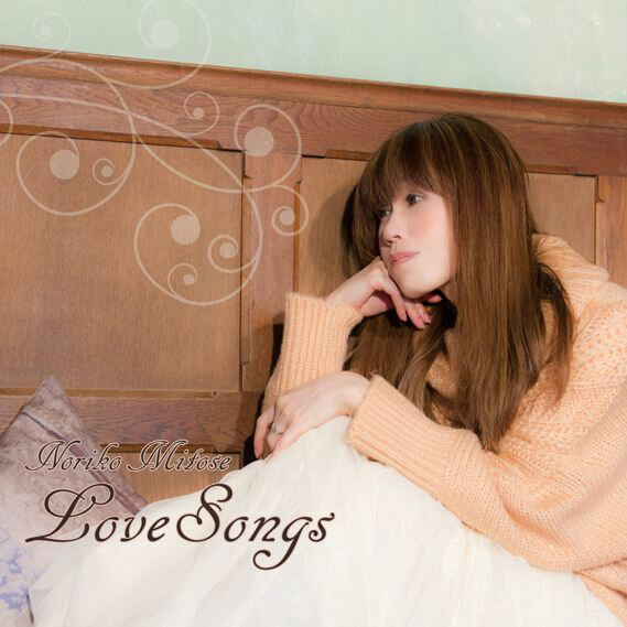 LoveSongs〜Noriko Mitose Heart Works Best〜画像