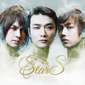 【送料無料】StarS(CD+DVD+特典映像B通常盤) [ StarS ]