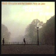 【送料無料】【輸入盤】 Green Dolphin Street [ Bill Evans (piano) ]
