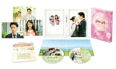 クローバー 【豪華版】【Blu-ray】