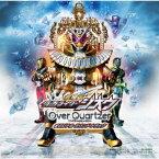 劇場版仮面ライダージオウ Over Quartzer オリジナル サウンドトラック [ (V.A.) ]