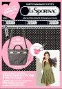 【送料無料】LeSportsac SPECIAL MAGAZINE 2012 Spring-Summer Collection (ドット柄)