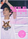 EXILE・三代目 J SOUL BROTHERS 岩田剛典 DRIVEN