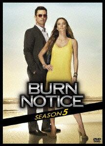 バーン・ノーティス 元スパイの逆襲 SEASON5 DVDコレクターズBOX
