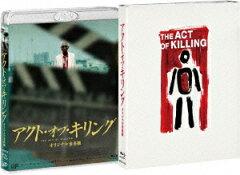 【楽天ブックスならいつでも送料無料】アクト・オブ・キリング オリジナル全長版【Blu-ray】