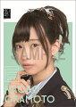 (卓上) 岡本尚子 2016 HKT48 カレンダー