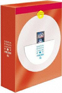 【楽天ブックスならいつでも送料無料】DORAEMON THE MOVIE BOX 1998-2004+TWO 【初回生産限定...