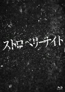 ストロベリーナイト Blu-ray コレクターズ・エディション【Blu-ray】 [ 竹内結子…