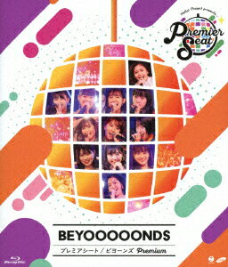 Hello! Project presents...「Premier seat」~BEYOOOOONDS Premium~【Blu-ray】