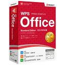 【お買い物マラソン期間限定価格】WPS Office Standard Edition