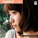 【送料無料】AKB48 大島 優子 [2012 TOKYOデートカレンダー]